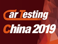 cartestingchina2019_eye