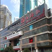 ビル向かい中国銀行