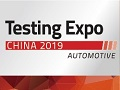 testingexpo_china2019_eye